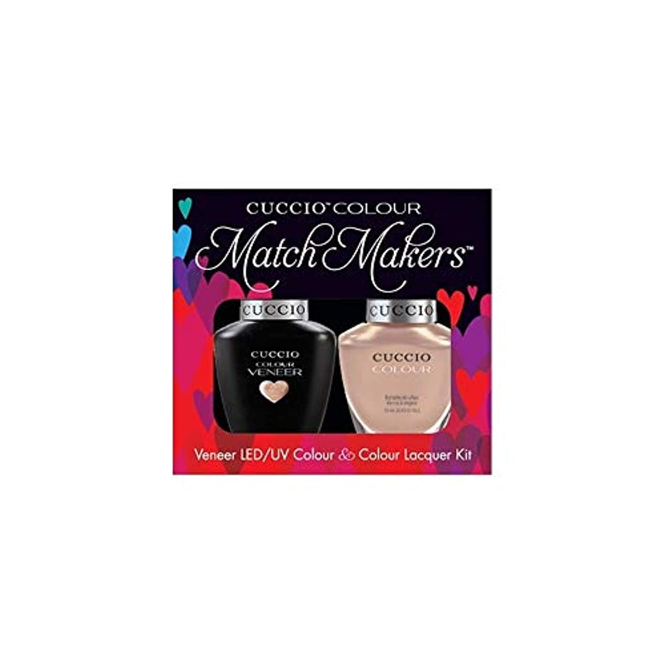 決めますスプリット応じるCuccio MatchMakers Veneer & Lacquer - I Want Moor - 0.43oz / 13ml Each