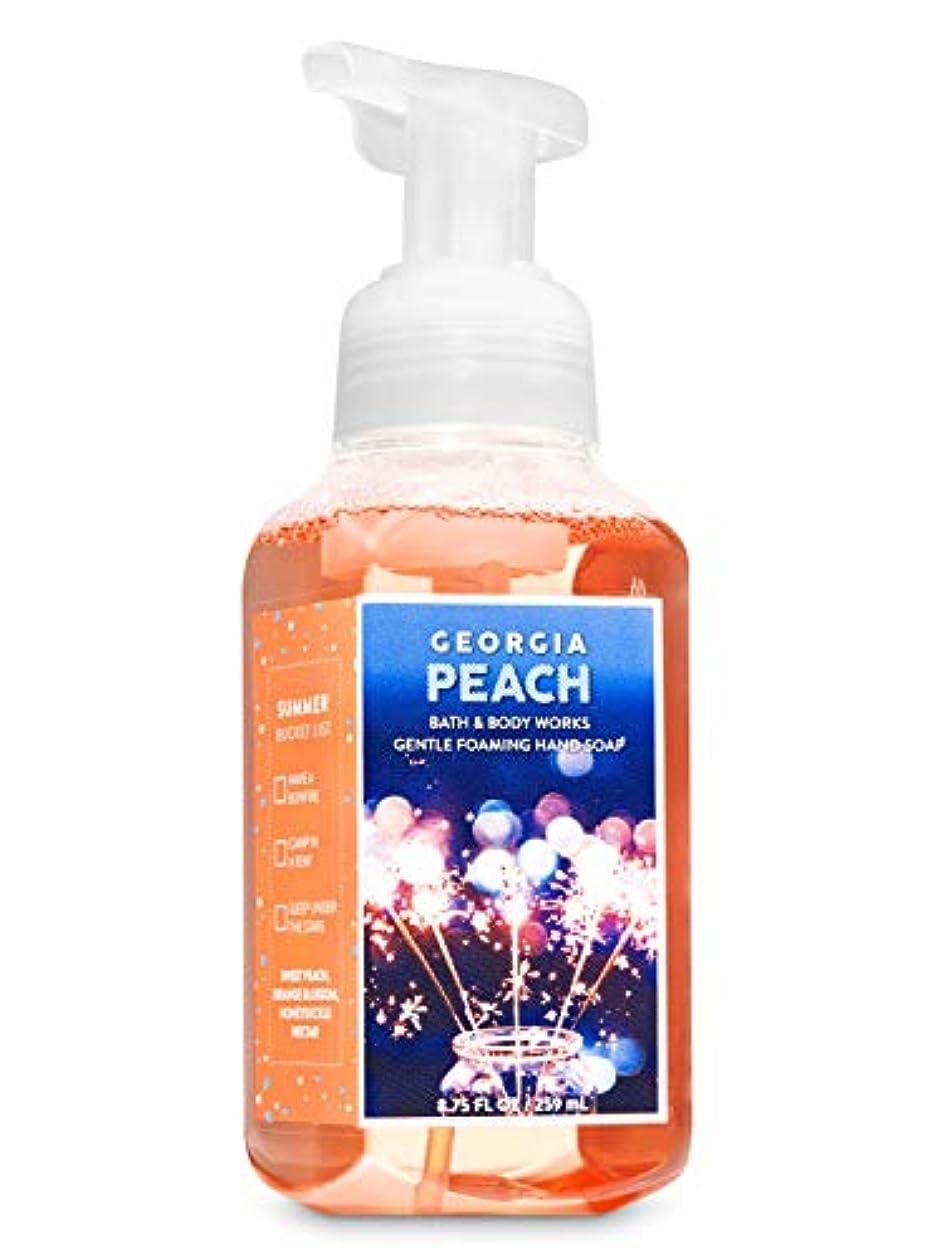 請うイブニング雪だるまを作るバス&ボディワークス ジョージアピーチ ジェントル フォーミング ハンドソープ Georgia Peach Gentle Foaming Hand Soap