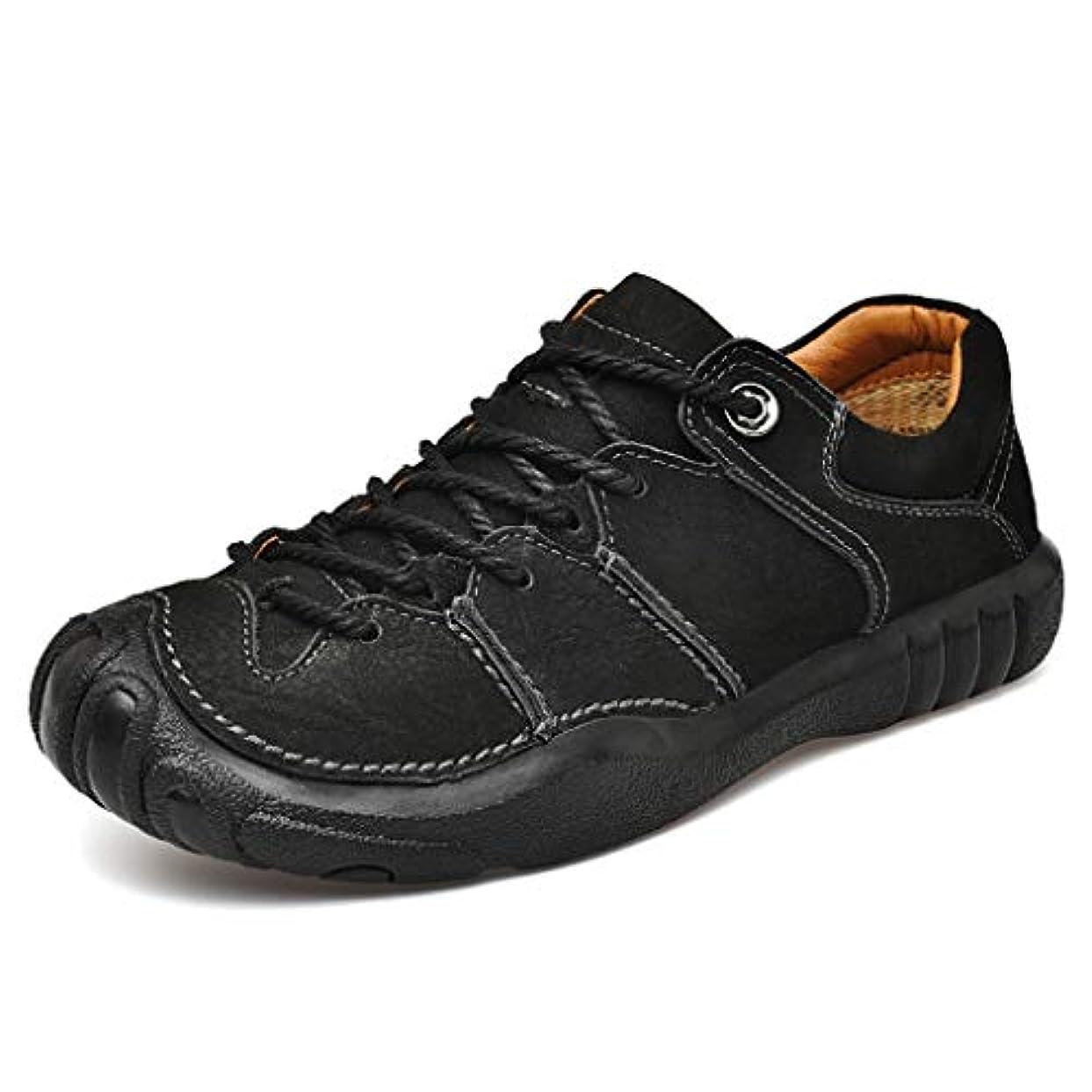 断言する大使館観察する耐磨耗 トレッキングシューズ 26.0cm メンズ スニーカー シューズ ハイキングシューズ 登山靴 安全靴 作業靴 黒 ランニングシューズ 柔らか素材 通気性 トレッキング 小さいサイズ 24cm