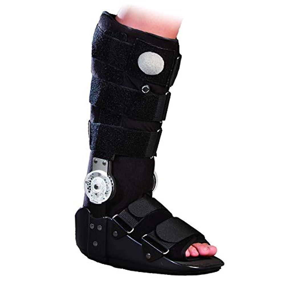 ネイティブスキー再生足首サポート アキレス腱断裂の術後のリハビリシューズ 足首骨折固定ブレース 足首のサポート 骨折の靴
