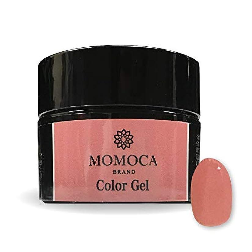 グループ後者振り返るMOMOCA モモカ ジェルネイル サロン品質 高発色 長持ち プロ仕様 ネイルサロン ネイリスト (018S Classic rose クラシックローズ)