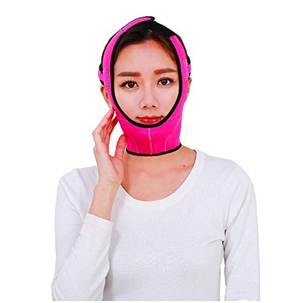 低下旅行取り付けフェイスリフティングベルト、フェイスリフティング包帯フェイシャルフェイスシェイパーフェイスブレースV字型包帯で二重あごのしわ防止アンチエイジングを軽減 (Color : Pink)