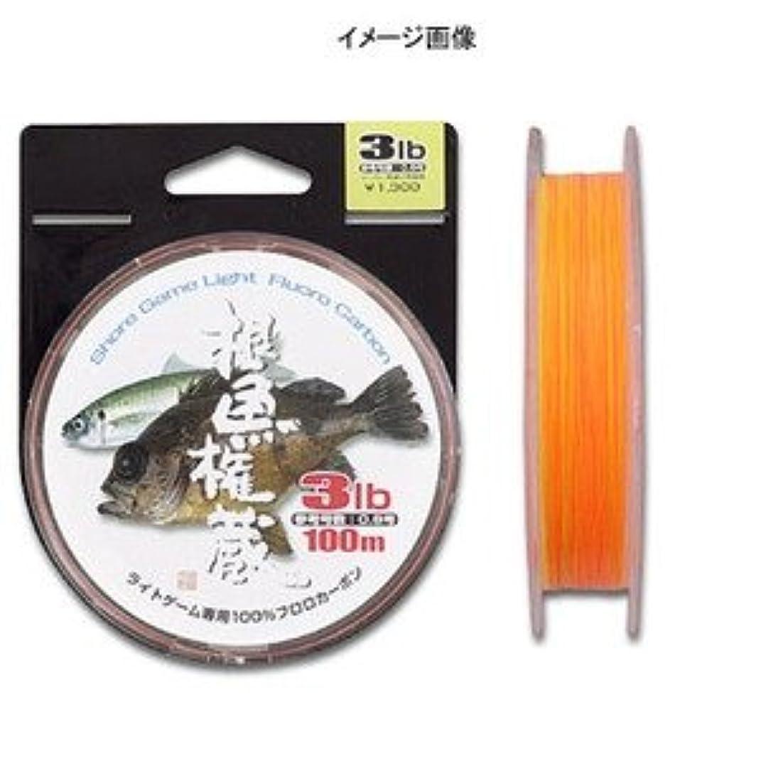なぜモードくつろぎプロックス(PROX) フロロカーボンライン ショアゲームライトフロロ根魚権蔵 100m 0.6号 2lb(1,42kg) イエローグリーン×ピンクオレンジ SGLFC1002