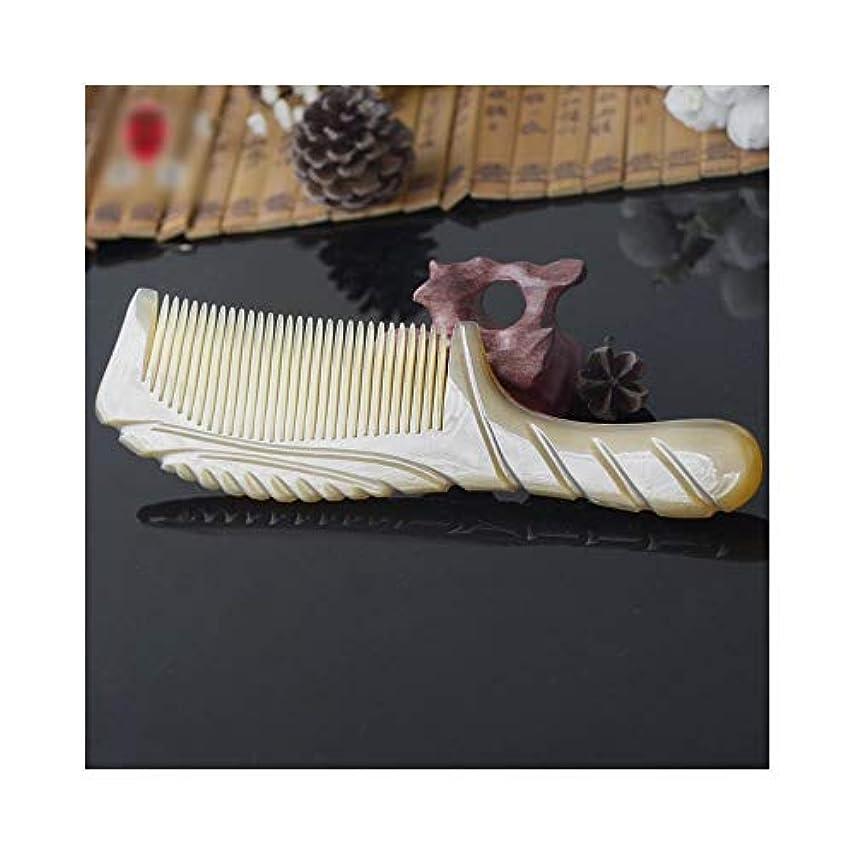 過度に膨らみインカ帝国ヘアコーム理髪くし ギフトボックス付き手づくりナチュラルバッファローホーン櫛静電気防止コーム ヘアスタイリングコーム (Color : 7014)