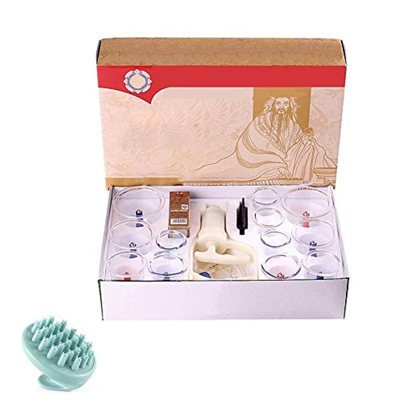 ボンド輸送あからさま12カップマッサージカッピングセット、真空吸引生体磁気中国ツボ療法、女性と男性のための家、ストレス筋肉緩和、親家族のための最高の贈り物