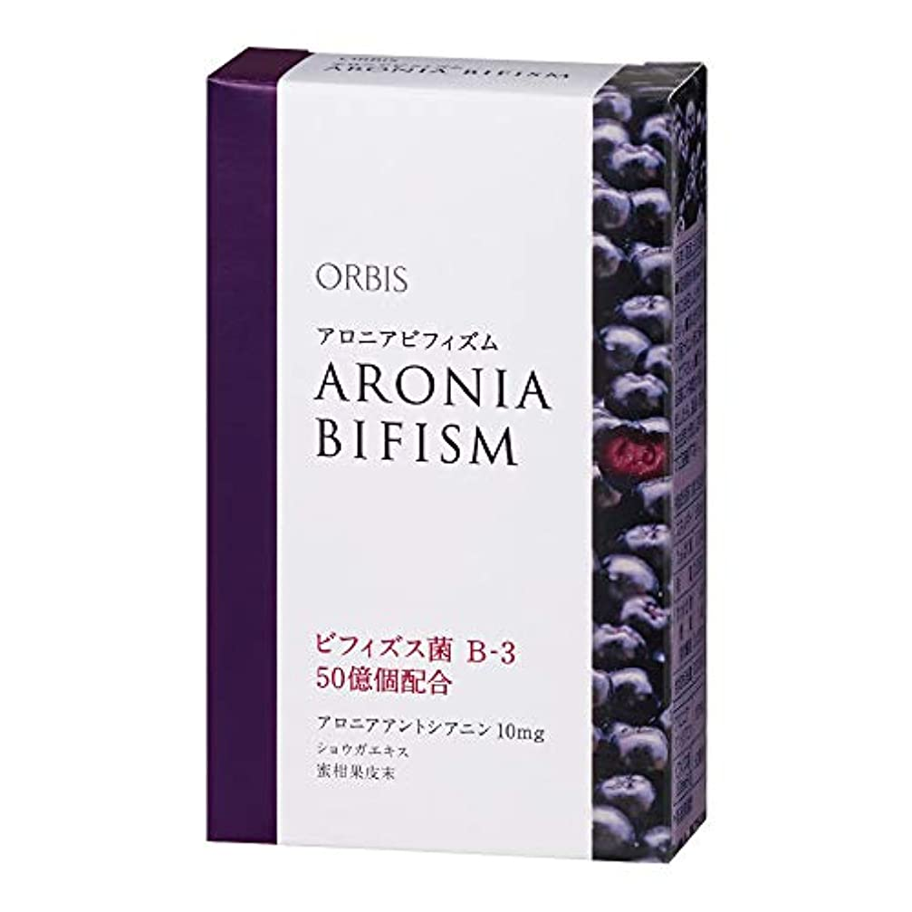 勧める丈夫症状オルビス(ORBIS) アロニアビフィズム(ミックスベリー風味) 15日分(1.5g×15袋) ◎美容サプリメント◎