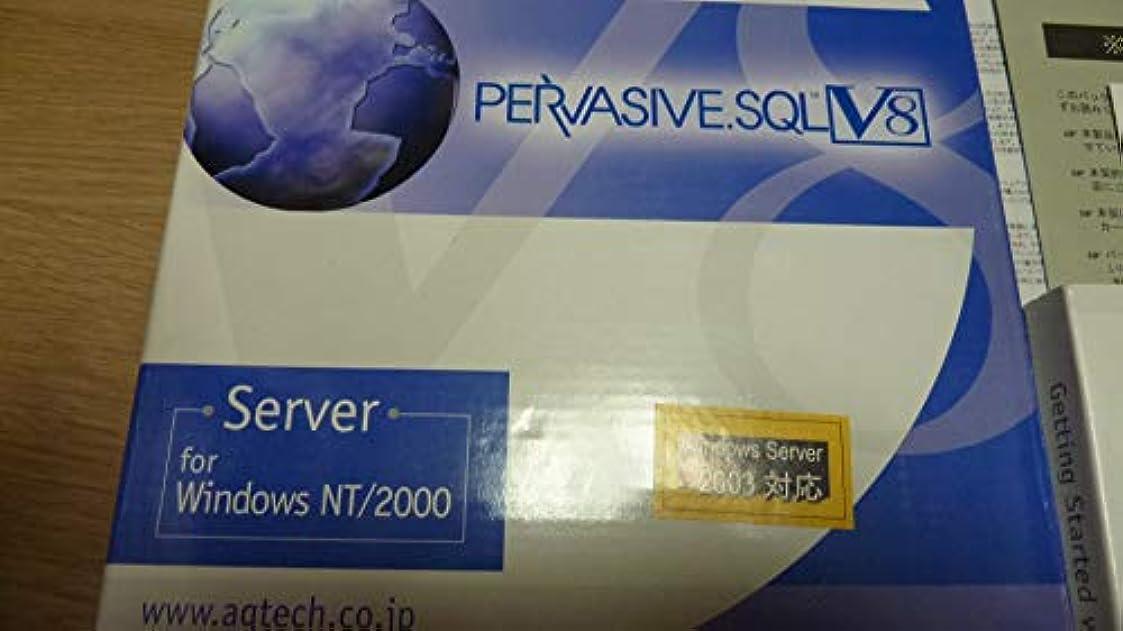 神経衰弱マグスリットPervasive.SQL V8 SVR for Win NT/2000 10U