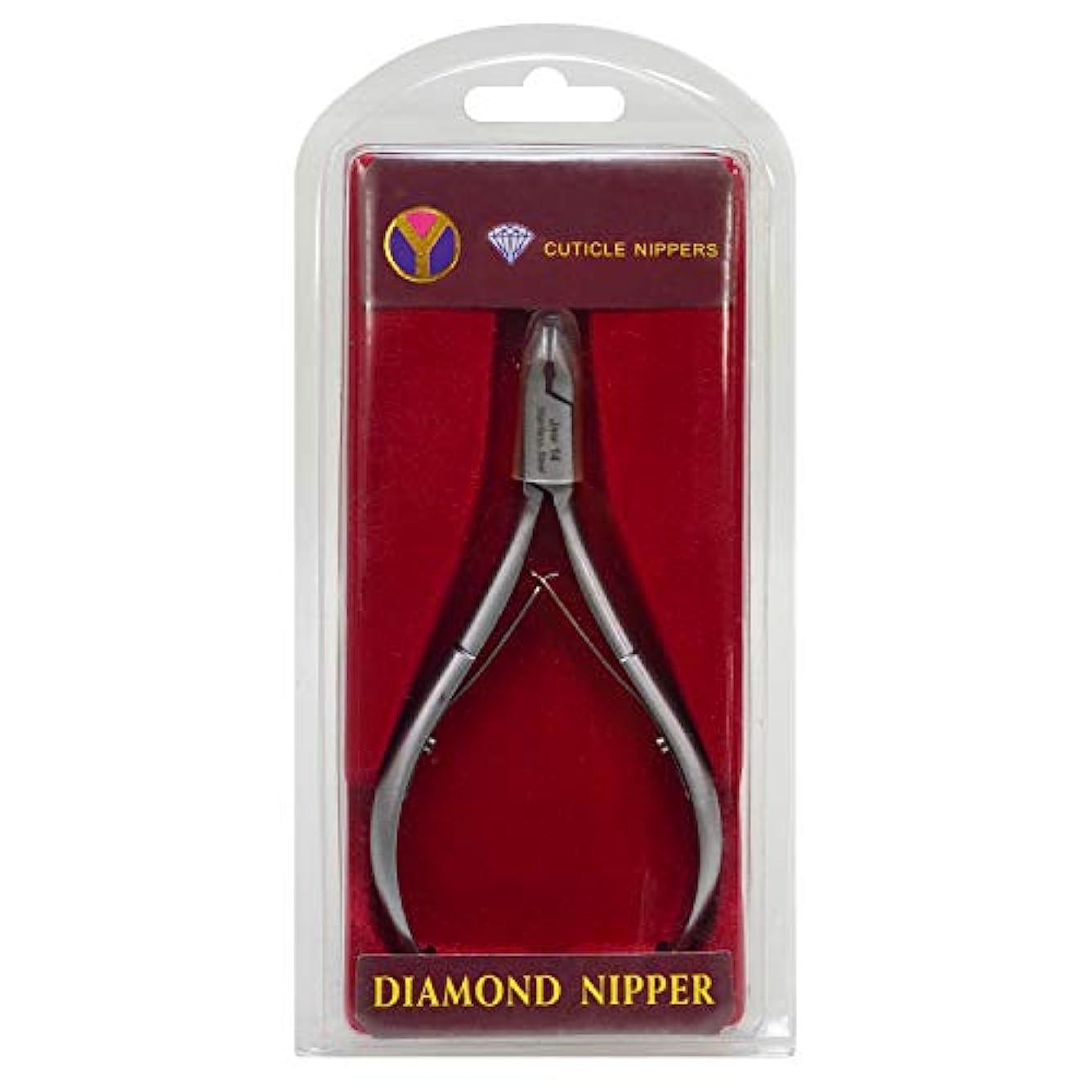 緊急試してみる教育ネルパラ ダイヤモンドキューティクルニッパー 刃先約5.5mm