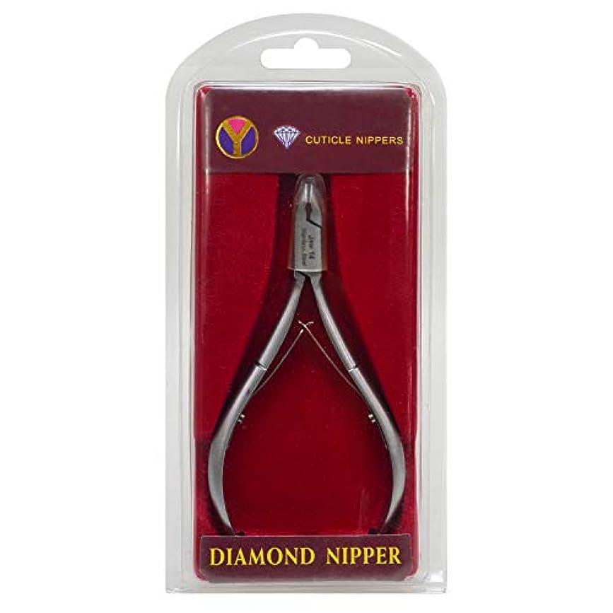 サーバパイ大佐ネルパラ ダイヤモンドキューティクルニッパー 刃先約5.5mm