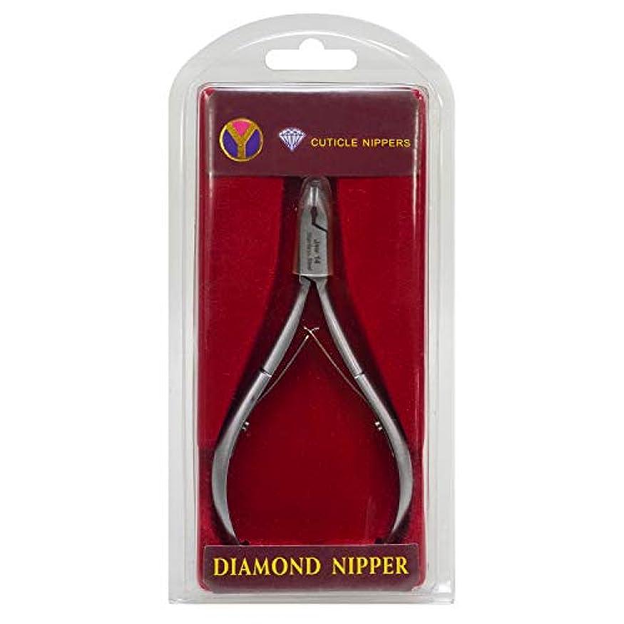 受取人最高報酬ネルパラ ダイヤモンドキューティクルニッパー 刃先約5.5mm