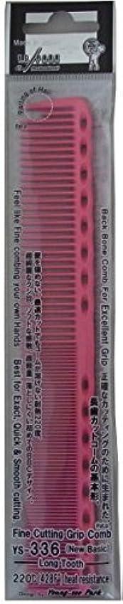 知的支援するバイオレットYS Park 336 Fine Cutting Grip Comb - Pink [並行輸入品]