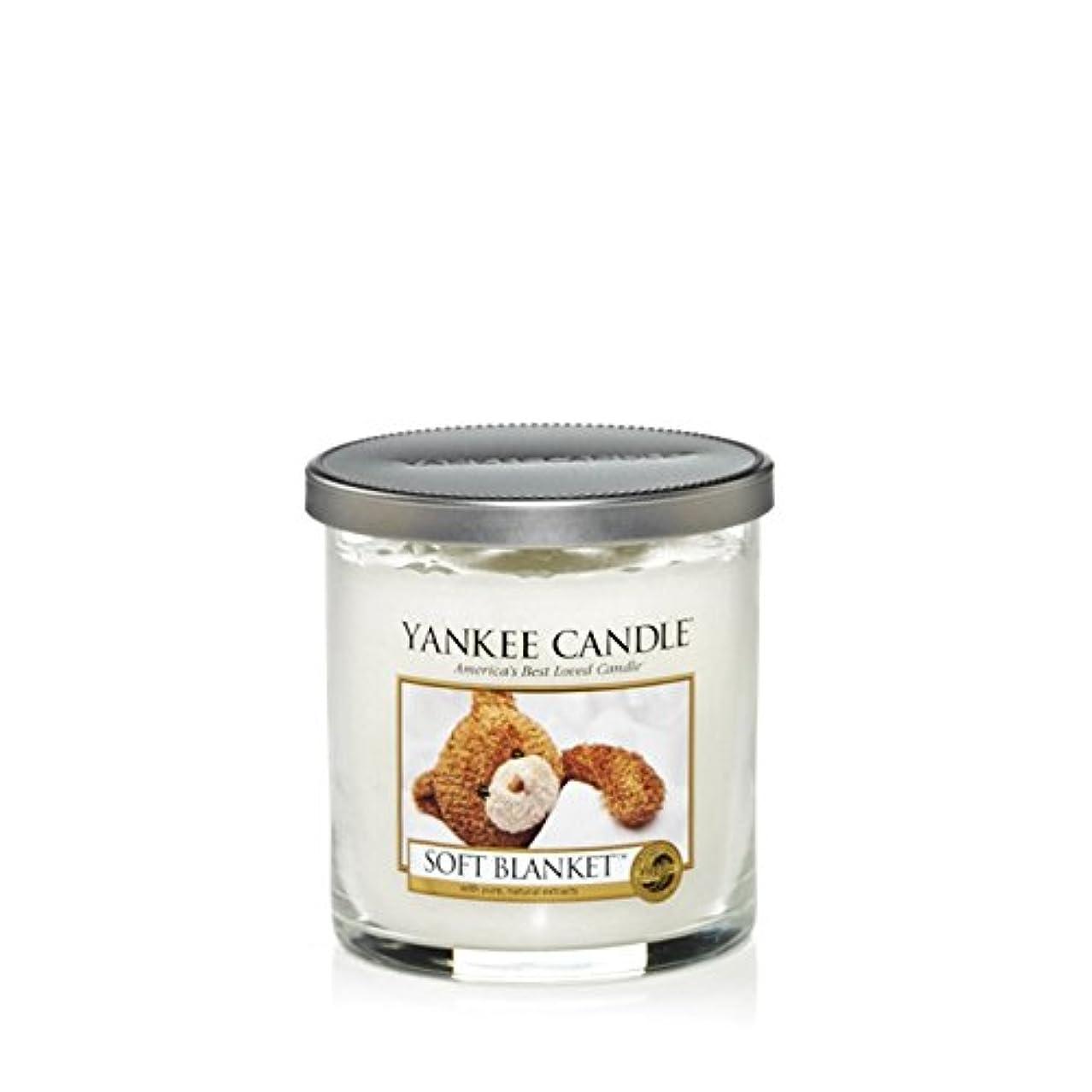 落ち着かない余暇ドキュメンタリーYankee Candles Small Pillar Candle - Soft Blanket (Pack of 2) - ヤンキーキャンドルの小さな柱キャンドル - ソフト毛布 (x2) [並行輸入品]