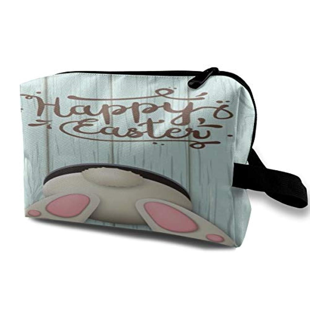カプラー代表する愛Easter Funny Bunny Bottom And Colorful Eggs 収納ポーチ 化粧ポーチ 大容量 軽量 耐久性 ハンドル付持ち運び便利。入れ 自宅?出張?旅行?アウトドア撮影などに対応。メンズ レディース トラベルグッズ