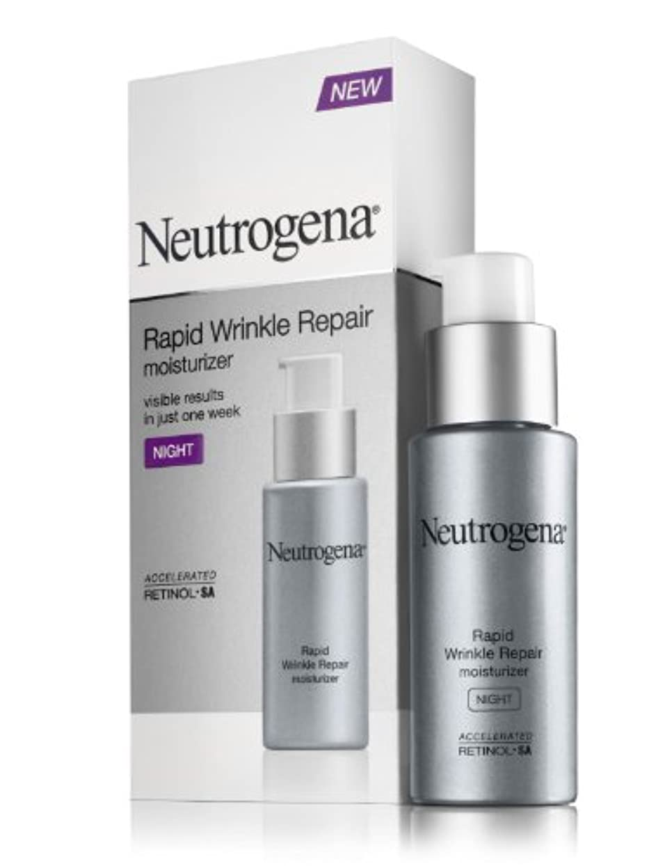 アサー移行する上流の【Neutrogena】 ニュートロジーナ リピッドリンクルリペア Rapid Wrinkle Repair並行輸入品