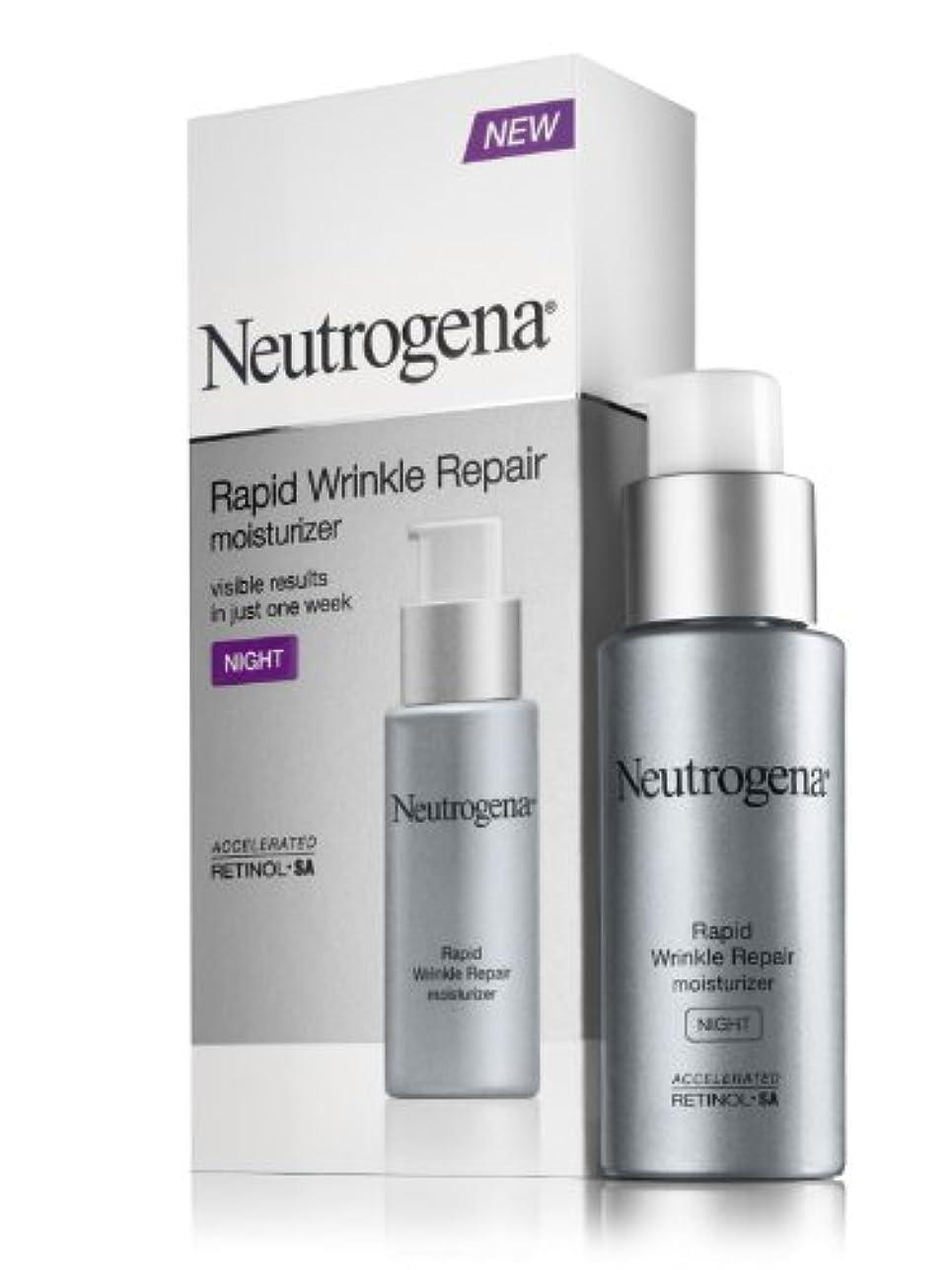 ジャム贈り物そんなに【Neutrogena】 ニュートロジーナ リピッドリンクルリペア Rapid Wrinkle Repair並行輸入品