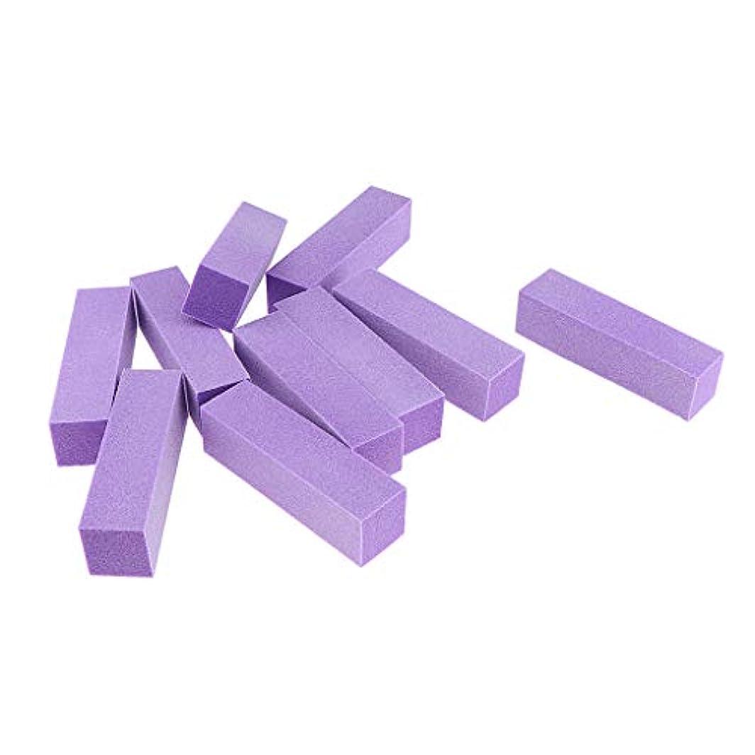 IPOTCH 10個 ネイルアート バッファーファイルブロック マニキュア 6色選べ - 紫