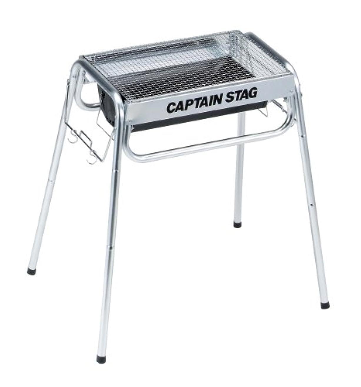 狼みがきます望まないキャプテンスタッグ(CAPTAIN STAG) BBQ用 コンロ アルミスライドグリルフレーム450 スライド [3~4人用]M-6491