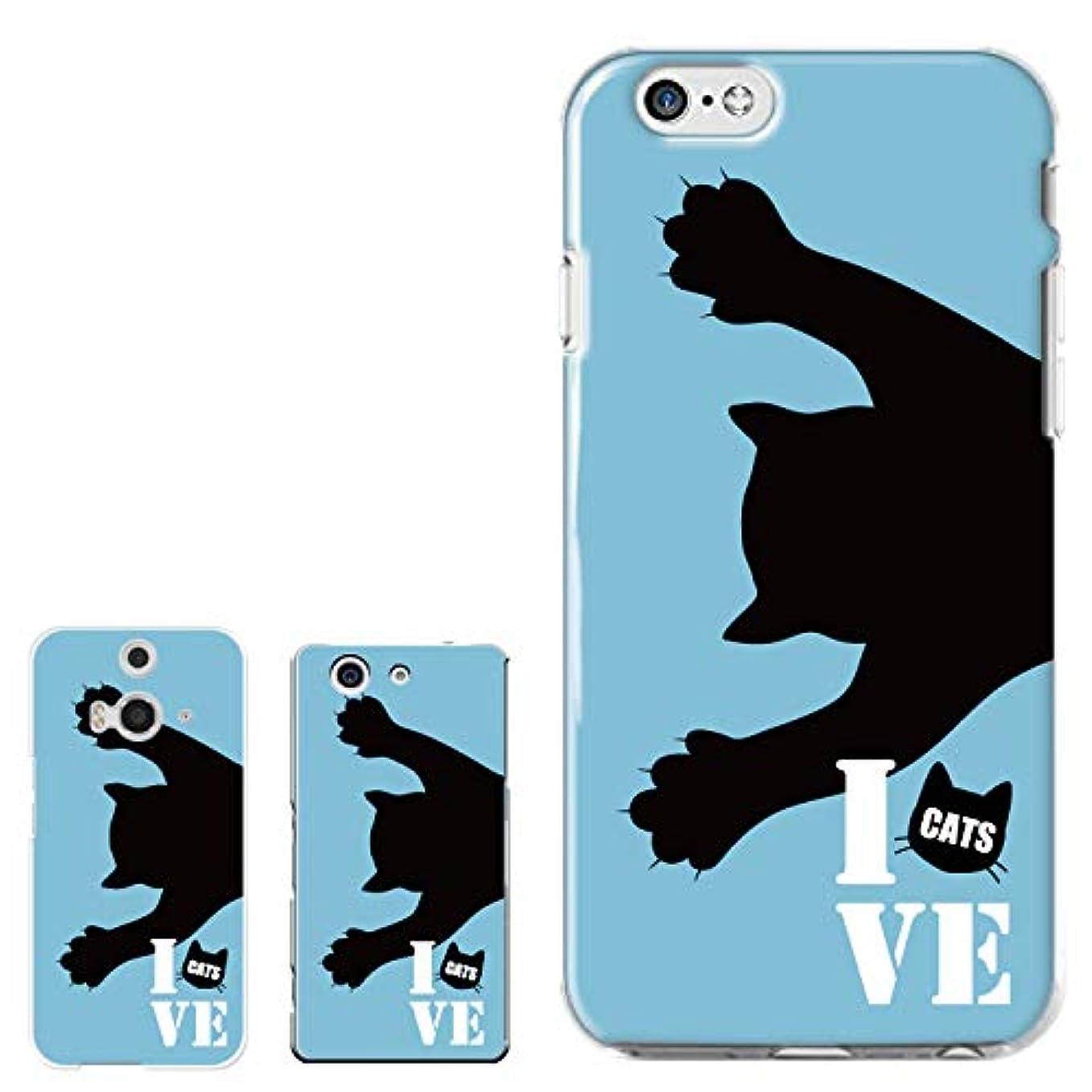 プレゼンター効能チェス【 iris 】 ハードケース 全機種対応 【 Xperia Z2 SO-03F エクスペリア Z2 f SO-03F専用 】 猫 CAT キャット ニャンコ かわいい 人気 手書き LOVE ペット 動物 プラスチック ハードケース カバー スマホケース スマートフォン