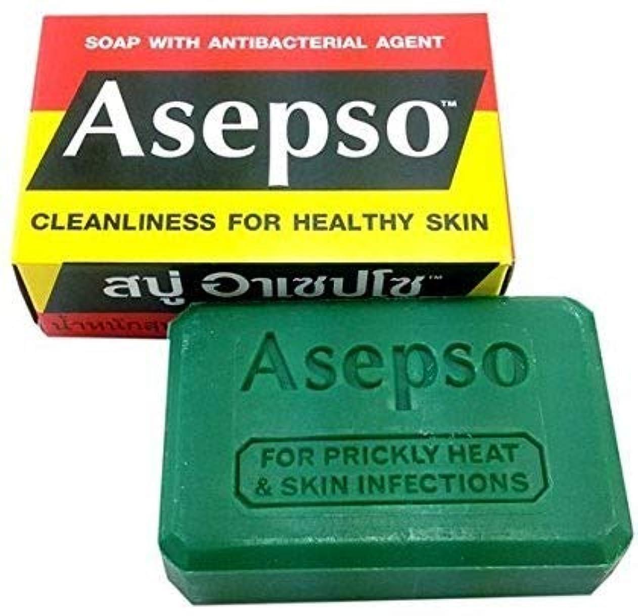 投げ捨てる弾薬クリームNi Yom Thai shop Asepso Soap with Antibacterial Agent 80 Grams