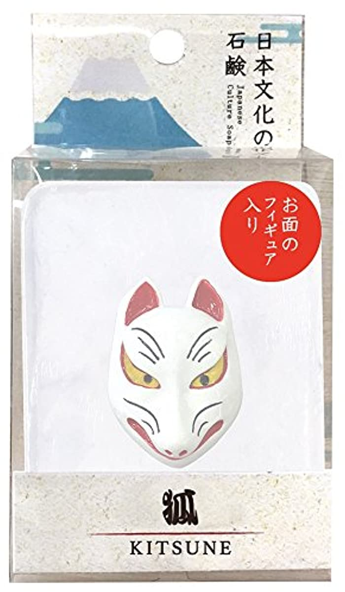 パンツ後者中庭ノルコーポレーション 石鹸 日本文化の石鹸 狐 140g フィギュア付き OB-JCP-1-3