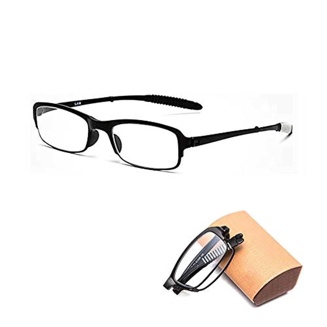 性差別石スキャンおしゃれな男性と女性の折りたたみ老眼鏡、超軽量のTR90快適な昔ながらの眼鏡、超軽量のTR90 HD非球面レンズ、目の疲労を軽減