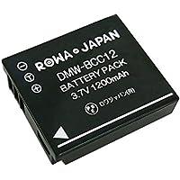 【実容量高】 PENTAX ペンタックス X90 MX-1 の D-LI106 D-BC106 互換 バッテリー【ロワジャパンPSEマーク付】