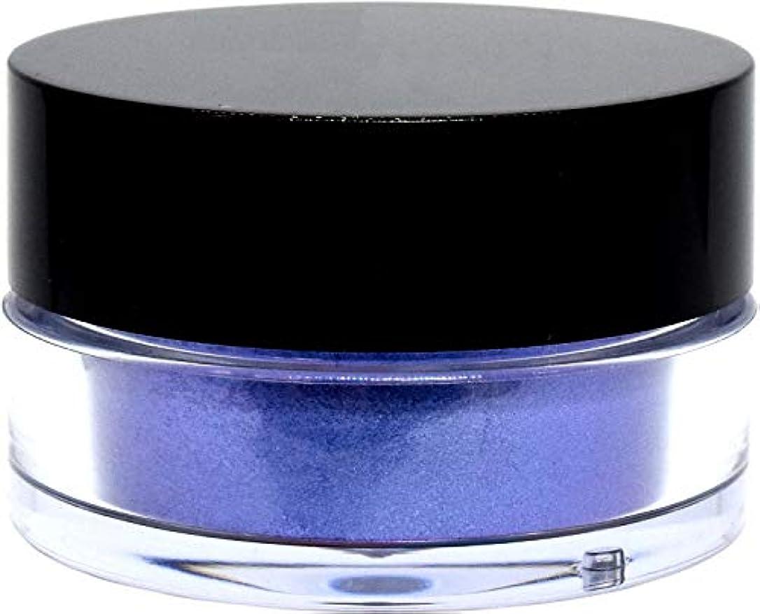 宇宙のなぞらえるショルダー三善 プチカラー 高発色 アイシャドウ パール col:17 ダークブルー系