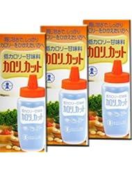 【3個】低カロリー甘味料 カロリーカット 500gx3個 (4970511225000)