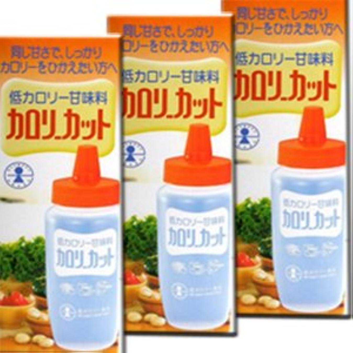 故障アコードライセンス【3個】低カロリー甘味料 カロリーカット 500gx3個 (4970511225000)