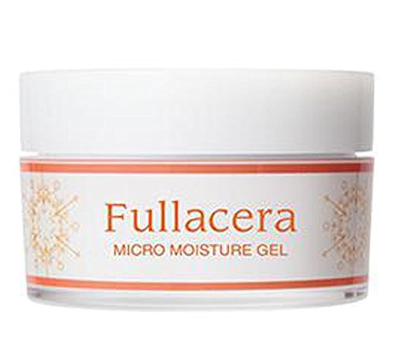 辛なつづり黒くするフラセラ(Fullacera) マイクロモイスチャーゲル クリーム 60g