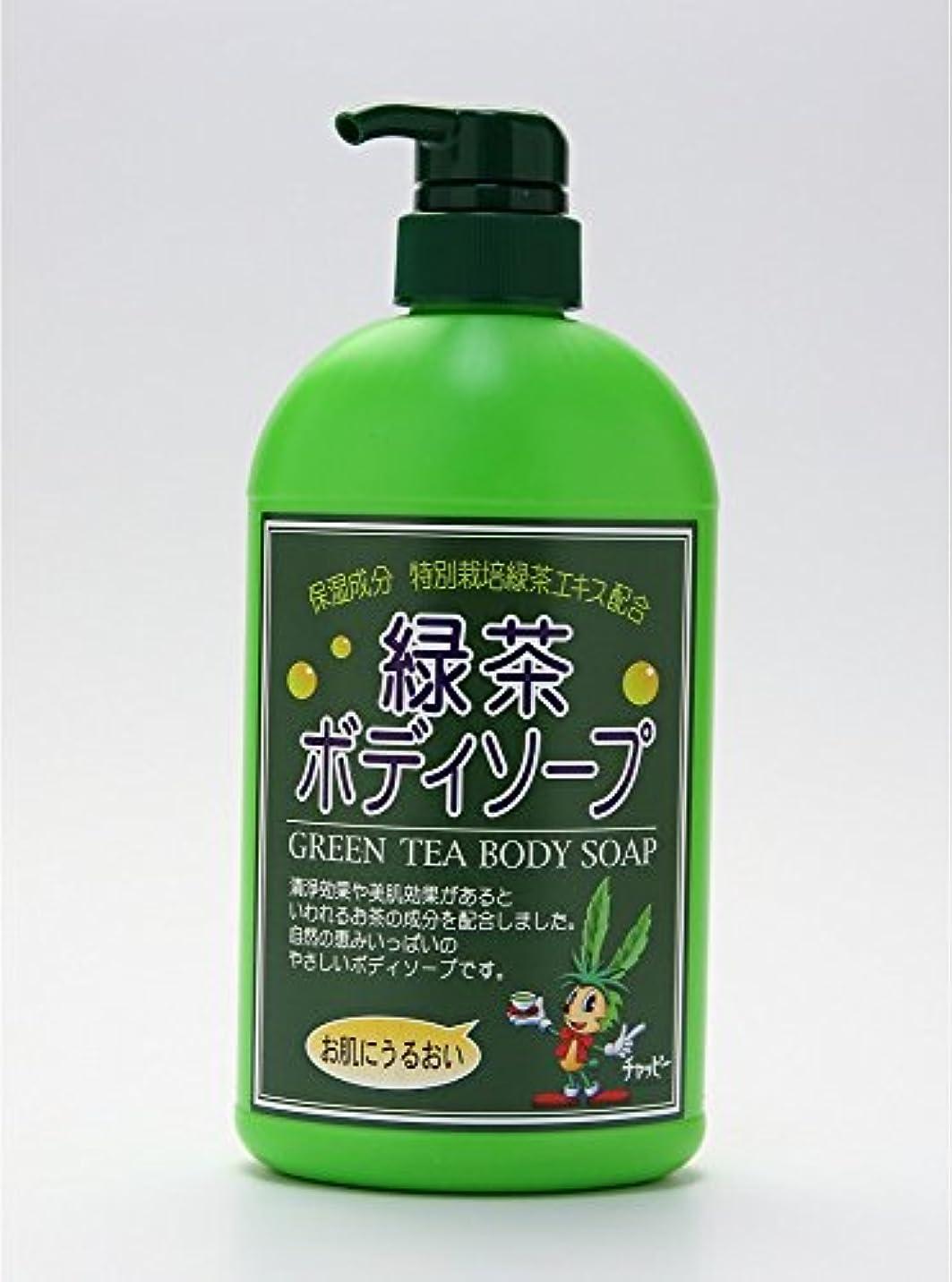 チキン勧める省緑茶ボディーソープ 550ml