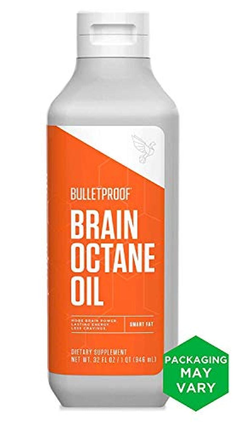 セクション唯一急流【正規販売品】ブレインオクタンオイル32オンス946ml (最強の食事で紹介されているオイル) Brain Octane Oil 32 oz Bulletproof