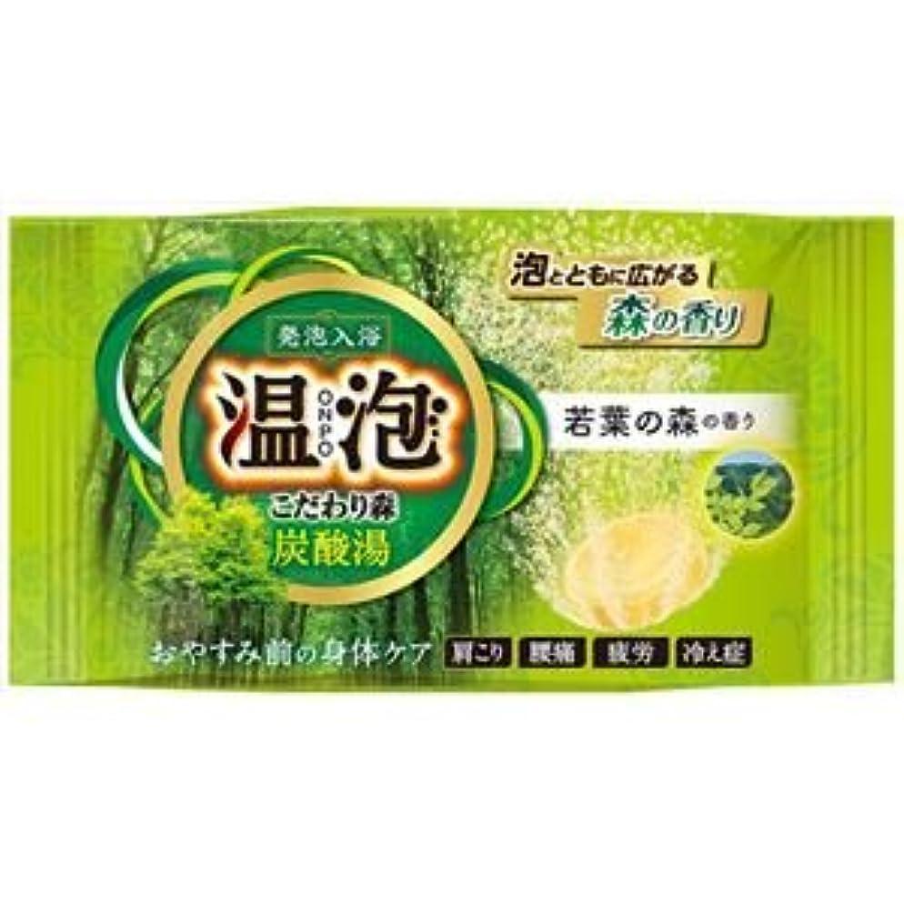 (まとめ)アース製薬 温泡こだわり森炭酸湯若葉の森1錠 【×20点セット】