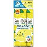 口臭の原因除去マウスウォッシュ オクチレモン 6個セット(5本入り×6個)