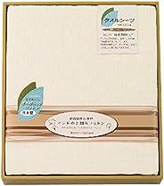 西川リビング タオルシーツ ベージュ 本体サイズ 140×230㎝ シングル オーガニックコットン 天然 やわらかい 2245-00009