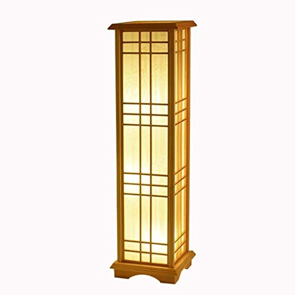肘つかいますスケッチLIIYANNフロアランプLEDフロアランプ、リビングルーム、ベッドルーム、書斎、オフィス用のシンプルな立ちライトランプオフィス木製フレーム垂直立ちフロアランプ屋内照明フロアランプ