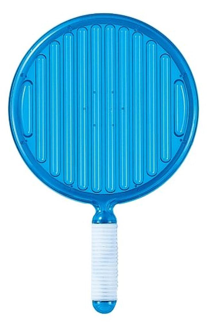 先矩形アンテナリビエール 蛍光 ハンドミラー Y-1308 ブルー