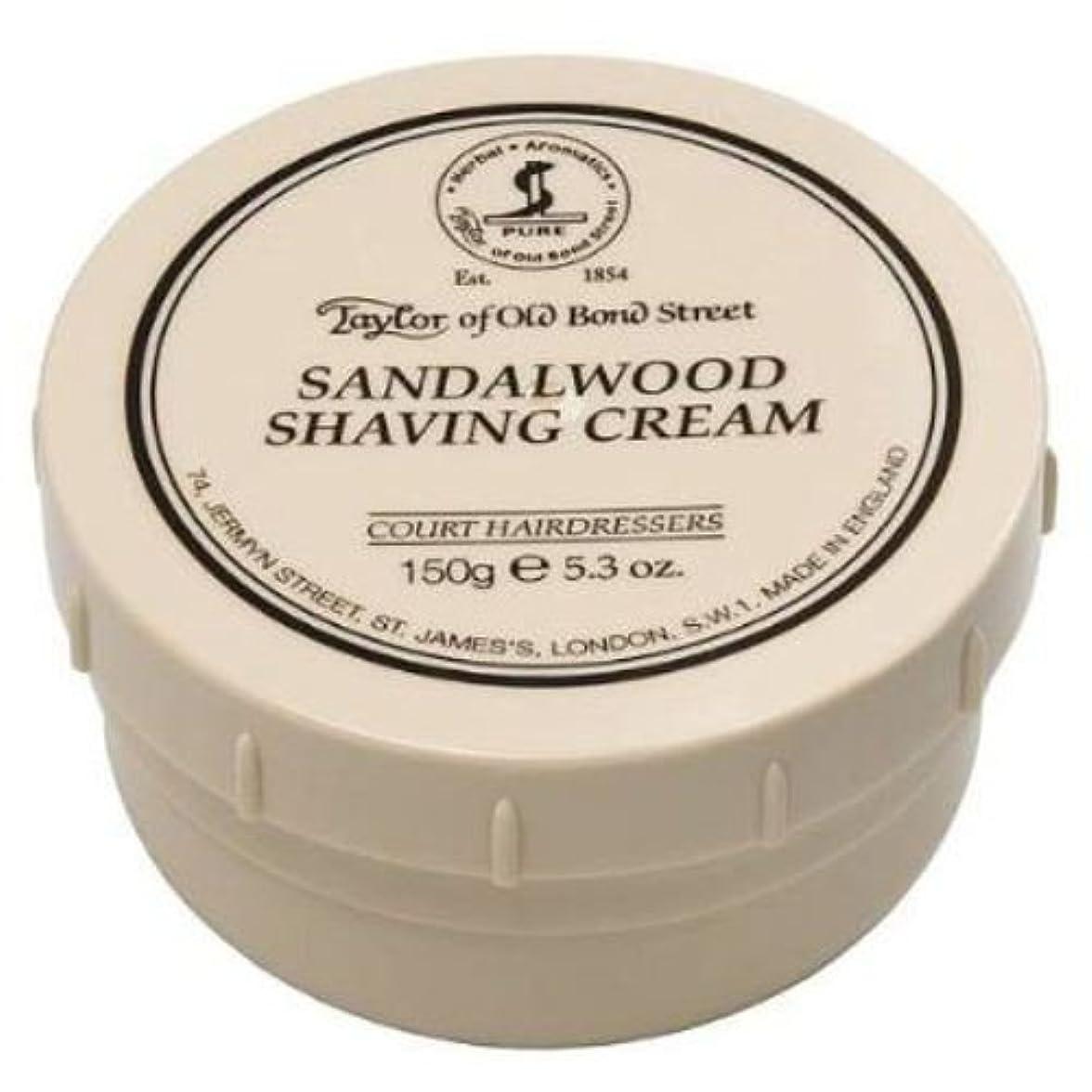 心理的にゲージ初期のTaylor of Old Bond Street Sandalwood Shaving Cream , 5.3 oz, 2 Pack by Taylor of Old Bond Street