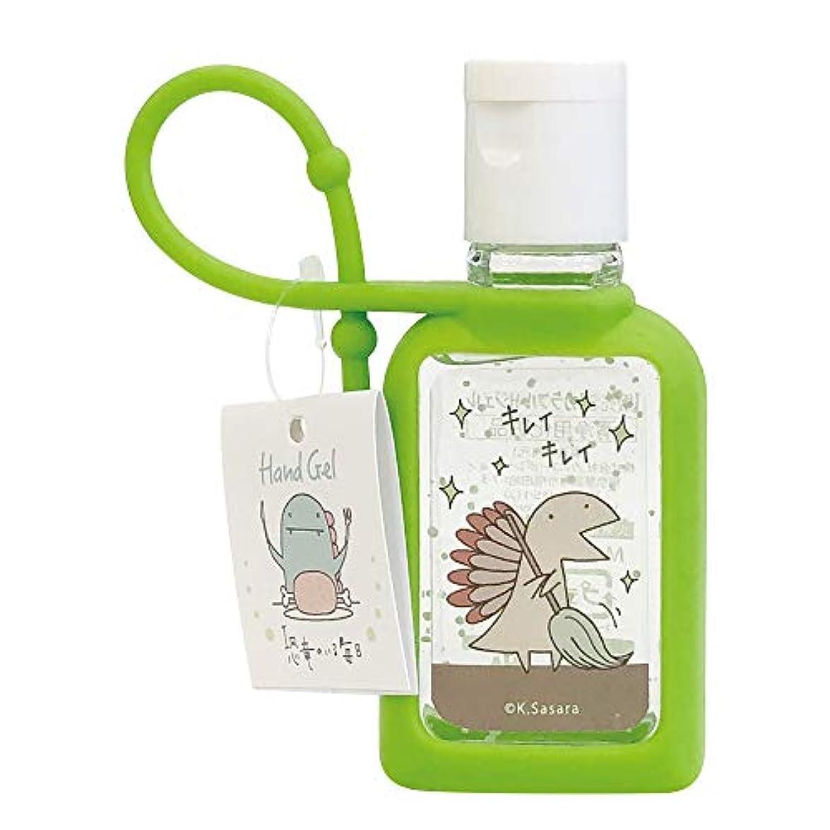恐竜のいる毎日 ハンドジェル 携帯用 無香料 30ml ABD-056-001