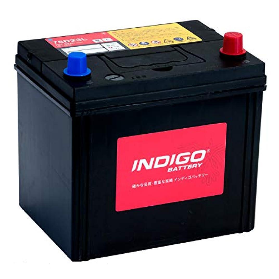 遠洋の時系列組み込むインディゴ バッテリー 75D23L ランドクルーザープラド LA-RZJ125W H14/10~H16/8 4WD