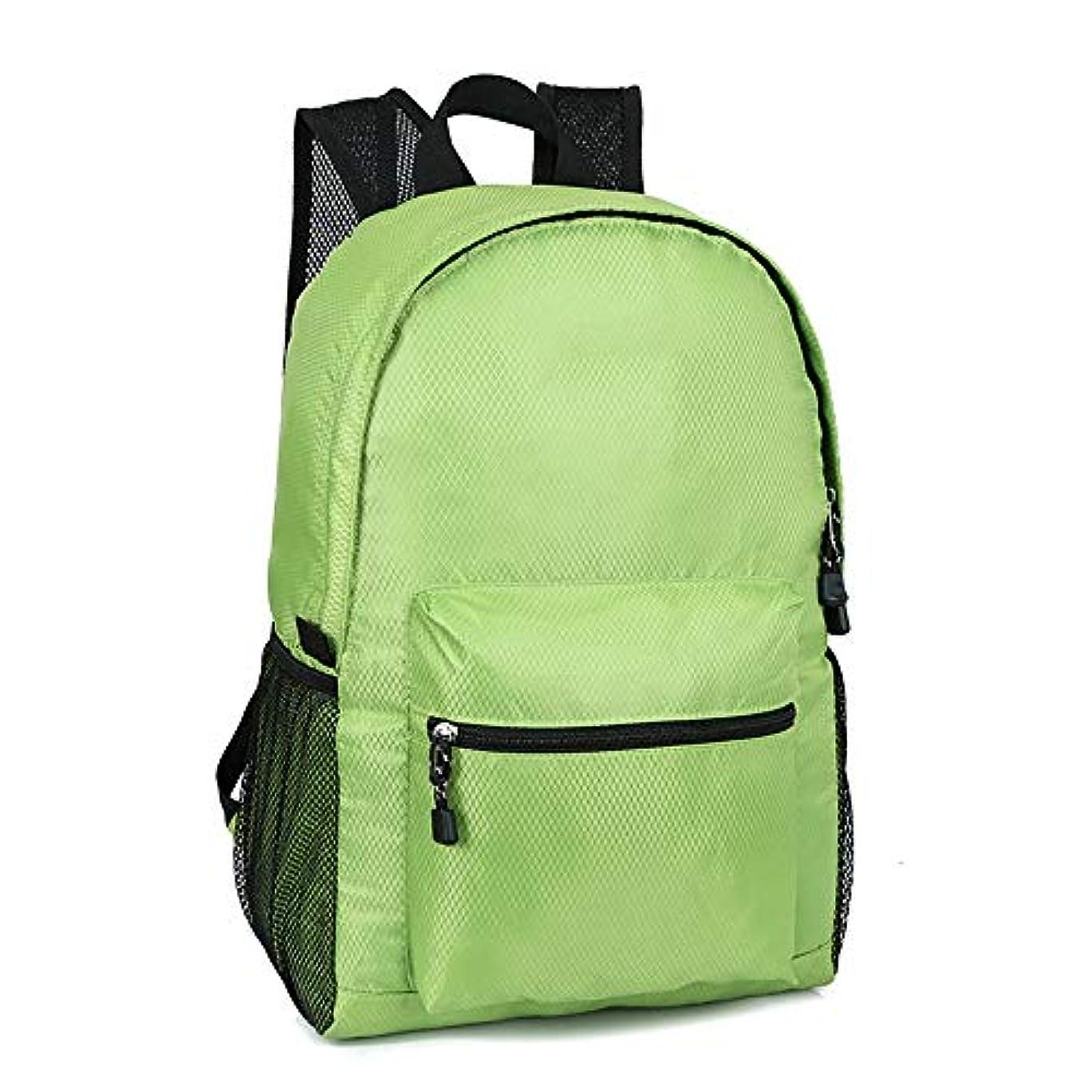 調整偏見穏やかなジムバッグ マルチカラーバックパック超軽量折りたたみバッグスキンバッグアウトドアハイキングカジュアルバックパック 折りたたみ可能な軽量軽量スポーツ (色 : 緑)