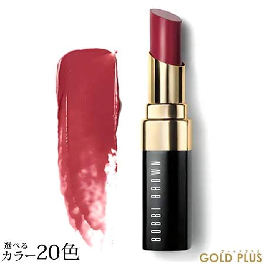 愛情深い写真を描く厚いボビイブラウン オイル インフューズド リップ カラー 選べる全20色 -BOBBI BROWN- ブラッシュ