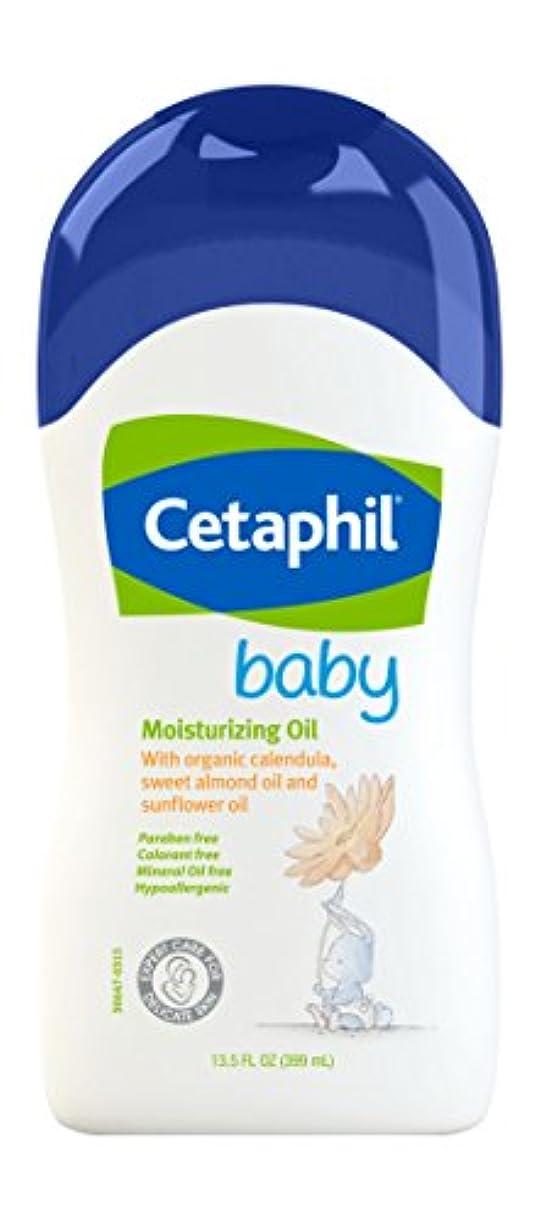 潤滑するアルコーブ道路Cetaphil Baby Moisturizing Oil with Organic Calendula, Sweet Almond Oil & Sunflower Oil, 13.5 Ounce by Cetaphil...