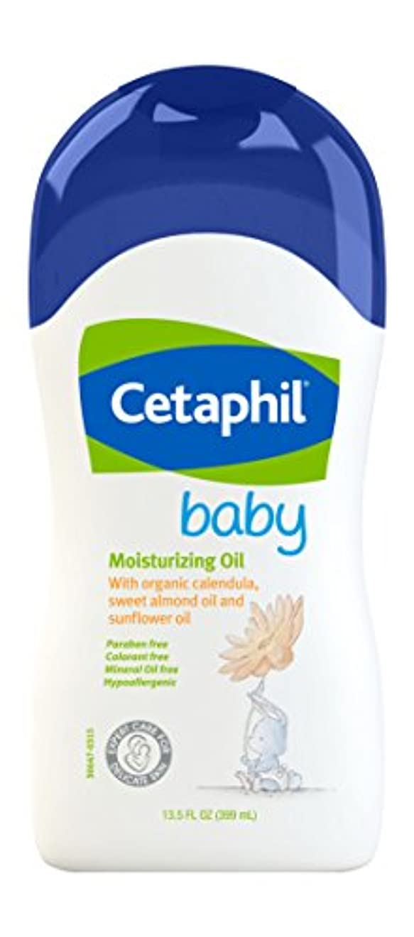 呼吸する軽量愛Cetaphil Baby Moisturizing Oil with Organic Calendula, Sweet Almond Oil & Sunflower Oil, 13.5 Ounce by Cetaphil...