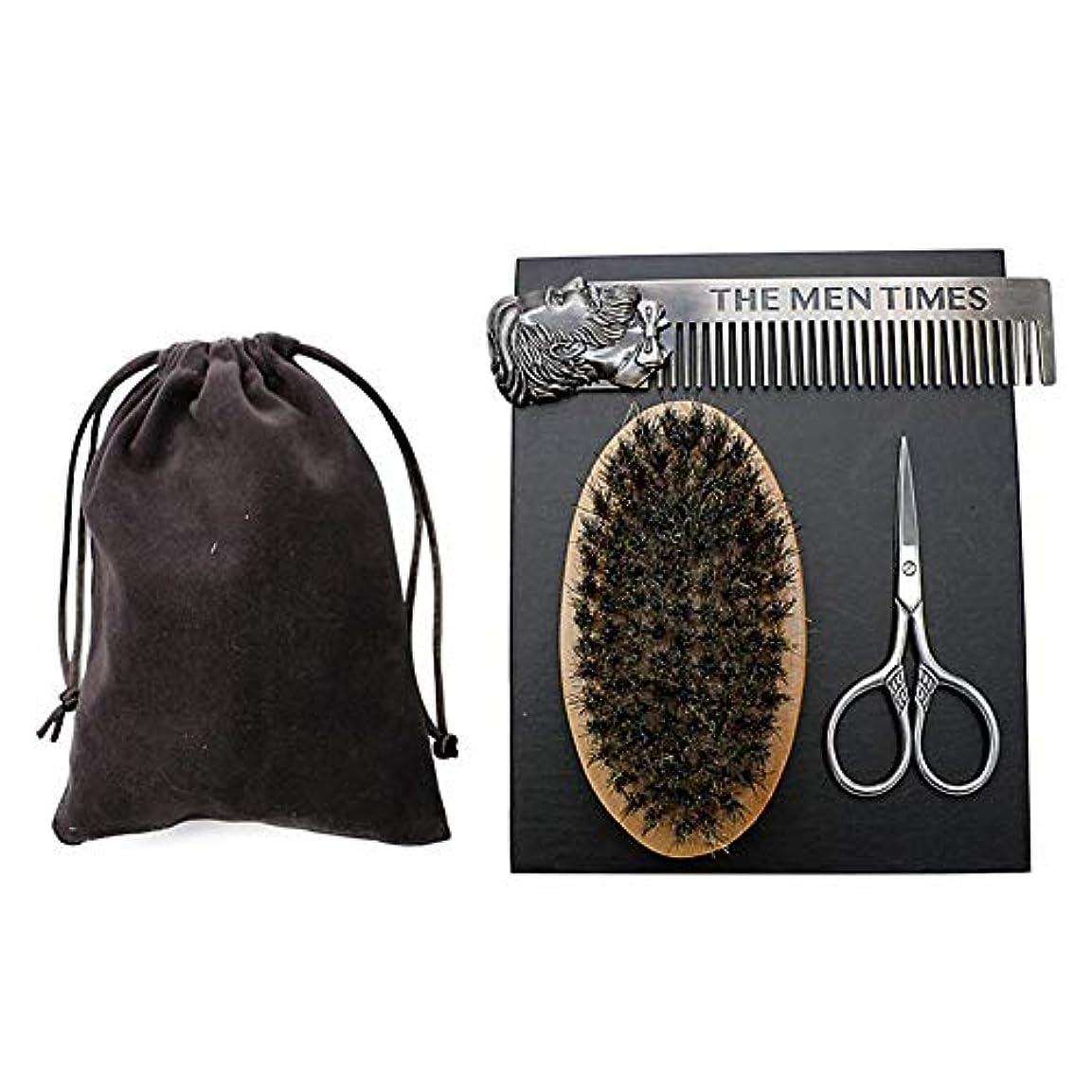 円周愛されし者評論家3バルバの男性と美学のための布バッグを削ステンレス鋼マルチツールブラシくしファッションヘアスタイリングはさみ