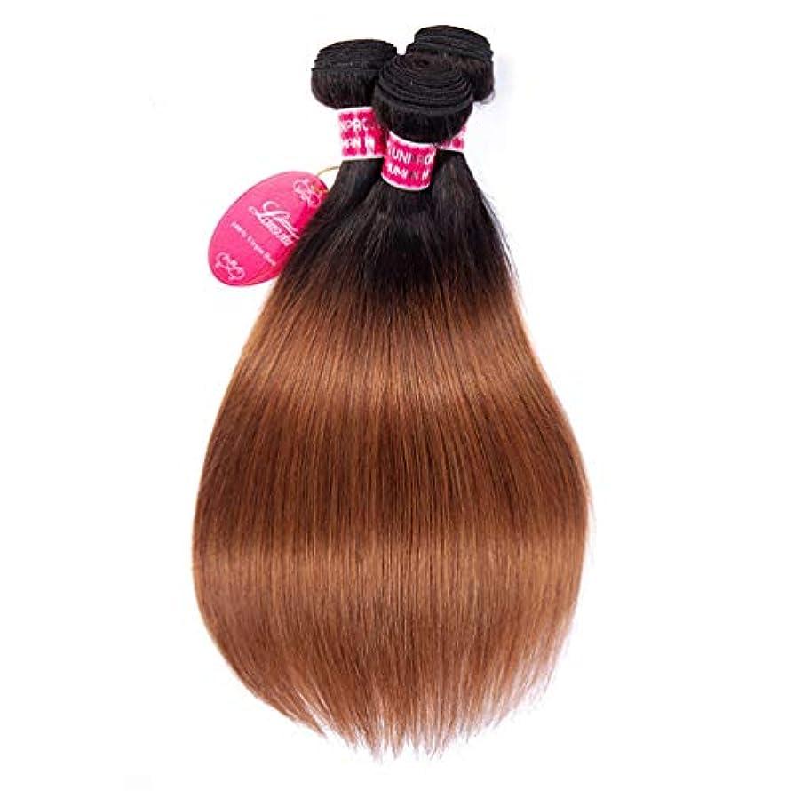 思いやりスクランブルボタン女性ブラジルのストレート人間の髪未処理のブラジルのバージンヘア人毛100%横糸自然織りバンドル(3バンドル)