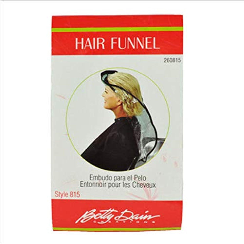 歌手エンコミウムオーブンACHICOO 洗髪 リンスシャンプー ファネル ヘア 洗濯ツール