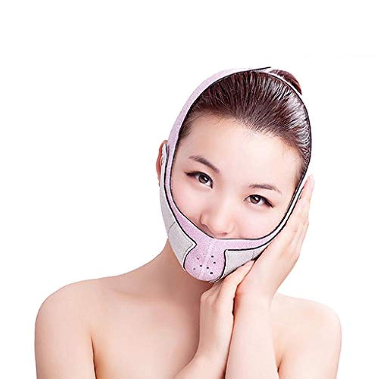 ファイバを通して電化する減量マスク頬の皮膚会社顎顔リフトマスクマイクロリカバリー固定包帯