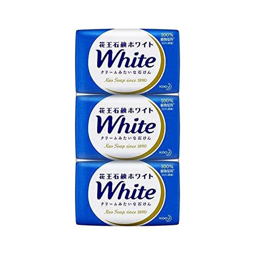 腐った途方もない寄付する花王ホワイト レギュラーサイズ 85g*3個入
