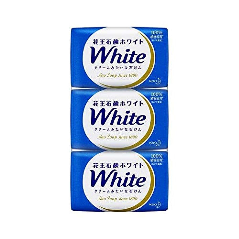 悪性厄介なホバート花王ホワイト レギュラーサイズ 85g*3個入